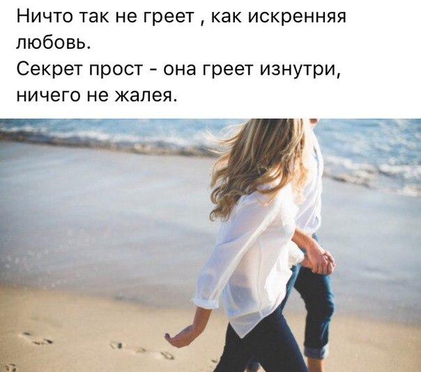 Фото №456239189 со страницы Елены Касиловой