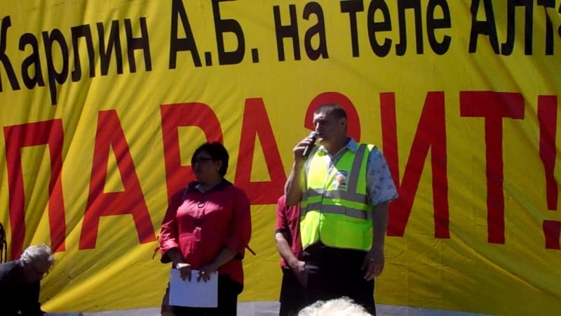 Репортаж с Митинга в Бийске 27 мая 2017 год