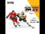 NHL 17 PS4. 2017 STANLEY CUP PLAYOFFS 100th EAST FINAL GAME 3 PIT VS OTT. 05.17.2017. (NBCSN) !