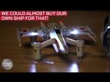 Звездные дроны