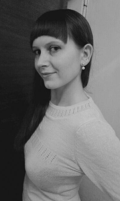 Юлия Бузовская