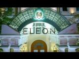 «Отель Элеон»: финал // СТС