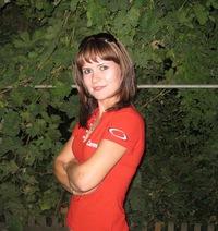 Григоренко Анастасия