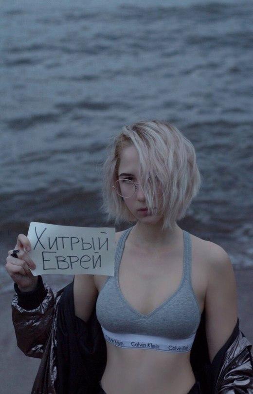 Динара Акимова | Санкт-Петербург