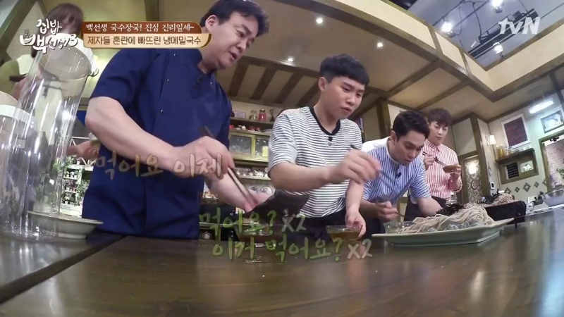 [SHOW] 20.06.2017 tvN House Cook Master Baek, Season 3, Ep.19 (DooJoon)