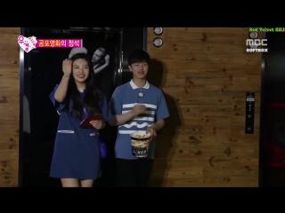 Молодожены 4 (Сон Чжэ и Джой) 8 эпизод / ОЗВУЧКА