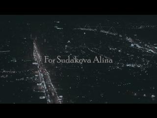 Goal Balotelli ^^ For Sudakova Alinka:3