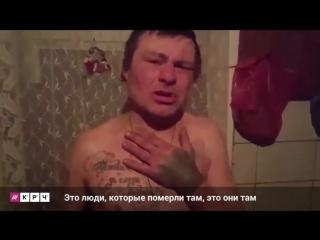 Обращение Беляша к Путину
