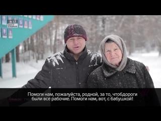 Новое обращение Беляша к Путину
