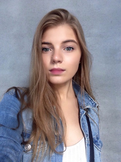 Алена Кантаева