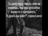 Анастасия Гончароватысделаламой день добрым😘😍🤗