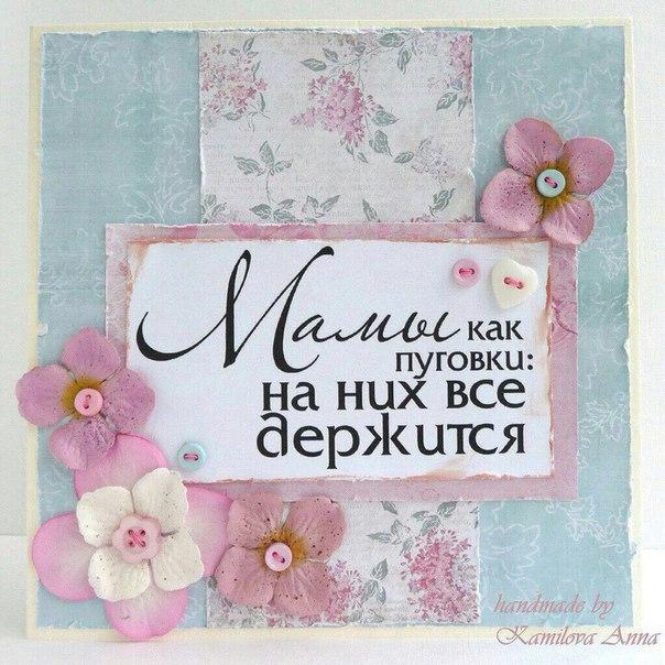 фото из альбома Анюты Савиан №11