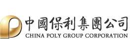 Китайской корпорации Poly Group презентовали инвестпотенциал Тульской