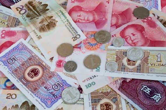 10 CNY =83,88 RUB 100 CNY = 14,72 USD 100 CNY = 13,1 EUR