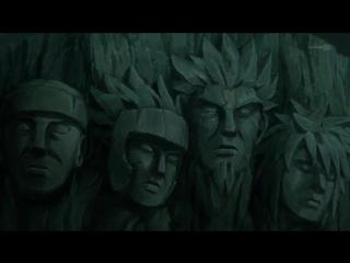 [Anime365] 4 хокаге (момент из аниме Naruto Shippuuden)