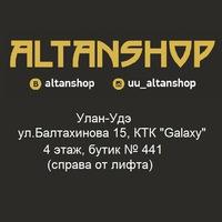 altanshop