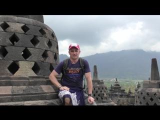 Храм Боробудур . о. Ява . Индонезия