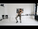 Vybz Kartel – Chain choreography by Alina Yalovaya | Talant Center DDC