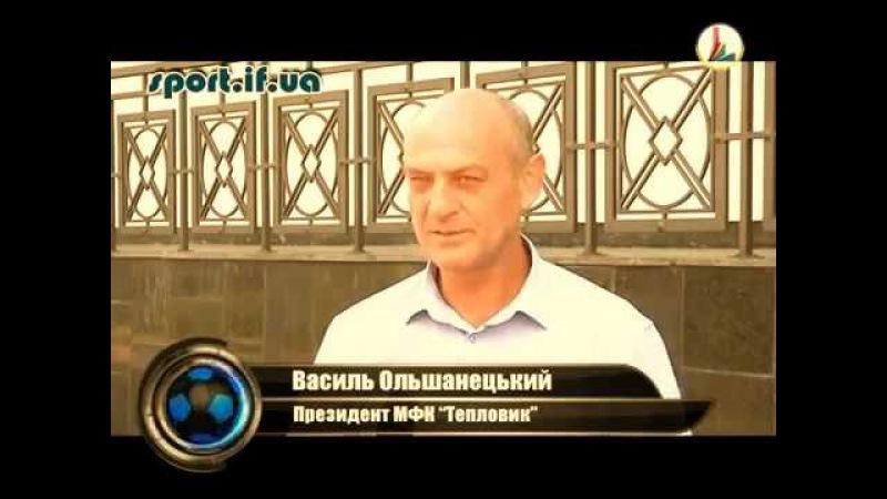Василь Ольшанецький (Час спорту)