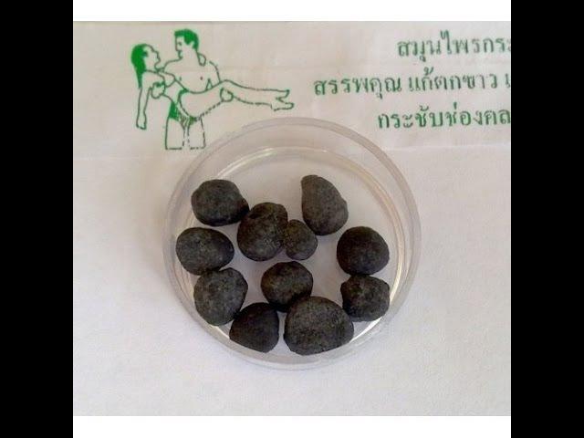 Тайские штучки. Чудо шарики для женщин