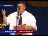 Екатерина Шаврина спела для Новосергиевки
