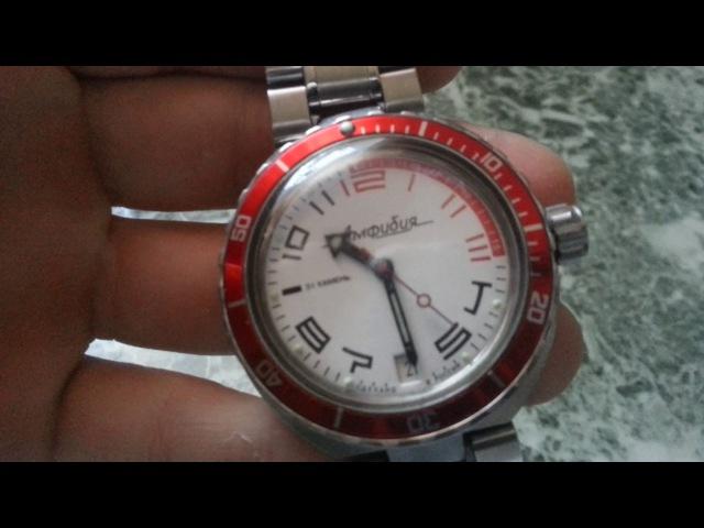 Часы восток амфибия 937 (кастомизированный)