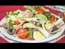 Французский салат Нисуаз с тунцом рецепт праздничного салата без майонеза
