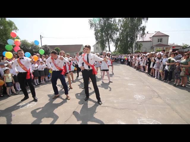 Школьный креативный танцевальный флешмоб в 11 классе