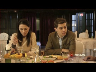 Притворщики (2016) русский трейлер