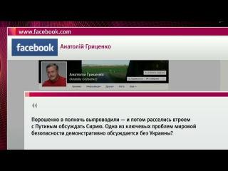 Депутат Верховной Рады заявил одипломатической бестактности Меркель иОлланда вотношении президента Порошенко