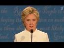 Кандидат впрезиденты Хиллари Клинтон выдала вовремя теледебатов государственную тайну США Новости Первый канал
