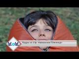 Тет-а-тет с Екатериной Арнаут на телеканале РЕН Молдова ~Наталья Варлей (19 октября 2016)