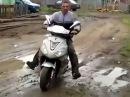 Пьяный придурок расхерачился на скутере