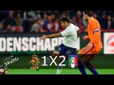 Netherlands vs Italy 1-2 ~ All Goals &amp Extended Match Highlights - Friendly 28.03.2017