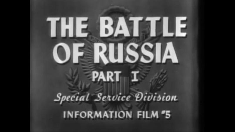 Американский фильм о России 1943 г. Такую правду даже мы о себе редко снимаем! » Freewka.com - Смотреть онлайн в хорощем качестве