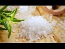 Лечение солью и солевыми повязками