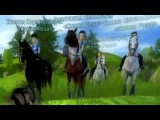 Star Stable - Faded