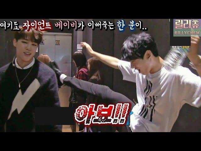 [방탄소년단] 공포의 전정국 체험하기 4탄 (부제-형들을 사랑하는 방법) Eng Sub BTS Jungkook