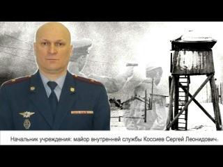 Ильдар ДАДИН рассказал о пытках в колонии № 7: «Подвесили за наручники, сняли трусы». 2016 г.