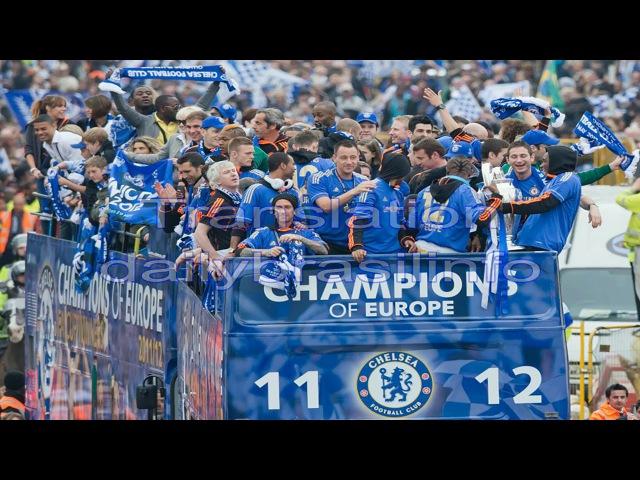 Chelsea FC Hino Chant(Hino, Himno) - Versão em Português, Azul é a cor e vencer é nosso Ideal