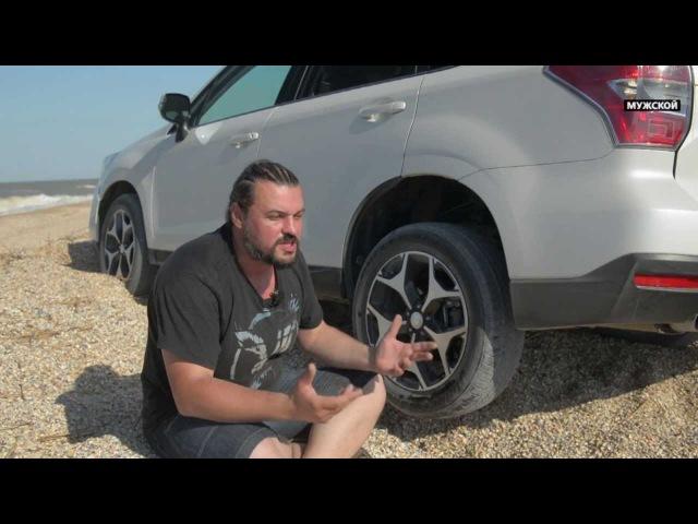 Моторы: Subaru Forester 2.0t 2013 на Азовском море