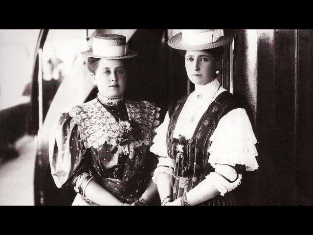Императрица Александра Феодоровна и Анна Вырубова