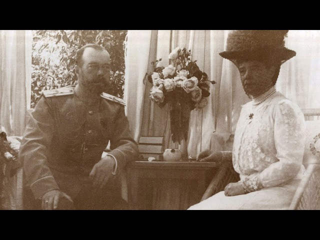 Царь Николай II и Императрица Мария Феодоровна
