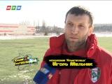 ТРК ИТВ Ток-шоу Крым футбольный