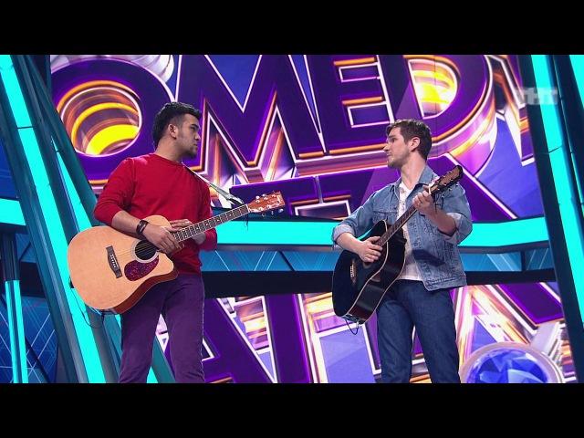 Comedy Баттл. Последний сезон - Рамис и Вова (1 тур) 15.05.2015 из сериала Comedy Баттл. Послед...