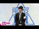 PRODUCE 101 season2 CSㅣ조진형ㅣMJ 완벽빙의! 훠우!@자기소개_1분 PR 161212 EP.0
