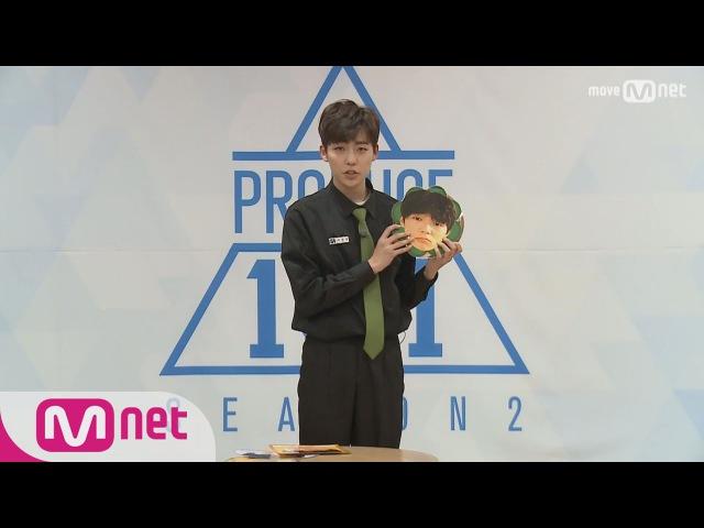 PRODUCE 101 season2 에프이엔티ㅣ이준우ㅣ2017년 핫 인기메뉴! 심쿵세트 @자기소개_1분 PR 161212 EP.0