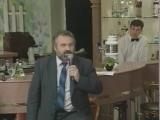 Лев Барашков -  Рассказ женщины