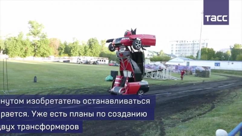 Оптимус Геннадьевич Прайм_ из Лады собрали трансформера