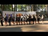 Комсорг 2016 отряд Имидж 2 - Большой вальс 1 тур